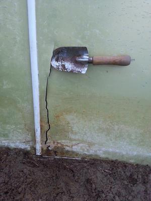 Aluminum Wall Split